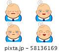 赤ちゃんの表情1 58136169