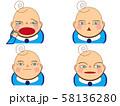 赤ちゃんの表情4 58136280