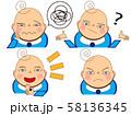 赤ちゃんの表情5 58136345