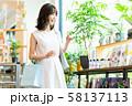 女性 ショッピング 買い物 かわいい ライフスタイル カジュアル 58137113