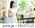 女性 ショッピング 買い物 かわいい ライフスタイル カジュアル 58137115