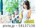 女性 ショッピング 買い物 かわいい ライフスタイル カジュアル 58137136