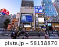 《東京都》新宿東口駅前・都市風景 58138870