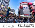 《東京都》新宿東口駅前・都市風景 58138873