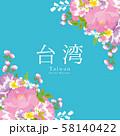 花柄 台湾花布 58140422