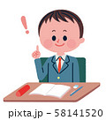 授業中にひらめいた男子学生イラスト 58141520