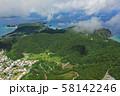 座間味村の上空から空撮 58142246
