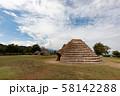 国史跡 平出遺跡公園 58142288