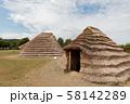国史跡 平出遺跡公園 58142289