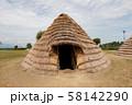 国史跡 平出遺跡公園 58142290