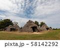 国史跡 平出遺跡公園 58142292