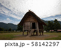 国史跡 平出遺跡公園 高床式倉庫 58142297