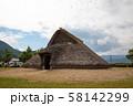 国史跡 平出遺跡公園 58142299