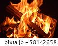 焚き火 アップ 58142658
