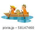 ボートを漕ぐファミリー 58147460