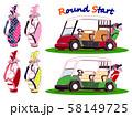 ゴルフ ラウンド 58149725