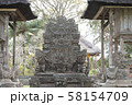 タマン・アユン寺院 58154709
