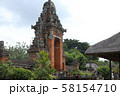 タマン・アユン寺院 58154710