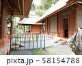 タマン・アユン寺院の資料館 58154788