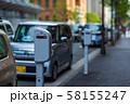コインパ 駐車違反 58155247