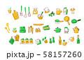 キッチン用品 材料セットC 58157260