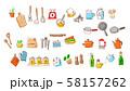 さまざまなキッチン雑貨のセット 58157262