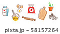 キッチン用品・材料 セット1 58157264