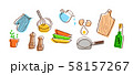 さまざまなキッチン雑貨のセット 58157267
