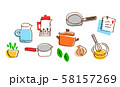 さまざまなキッチン雑貨のセット 58157269