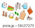 キッチン用品 材料セット4 58157275