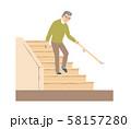 階段を降りるシニア男性 58157280