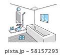 バスルーム 58157293