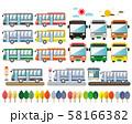 バス 自動車 観光バス 市営バス 木 58166382