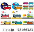バス 自動車 観光バス 市営バス 木 58166383