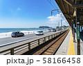 【神奈川県】鎌倉高校前駅 江ノ島 58166458