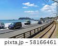 【神奈川県】鎌倉高校前駅 江ノ島 58166461