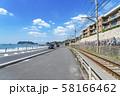 【神奈川県】鎌倉高校前駅 江ノ島 58166462