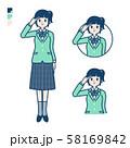 simple school girl Green Blazer_salute 58169842