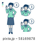 simple school girl Green Blazer_Counting as 3 58169878