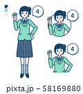 simple school girl Green Blazer_Counting as 4 58169880