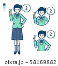 simple school girl Green Blazer_Counting as 2 58169882