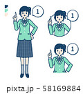 simple school girl Green Blazer_Counting as 1 58169884