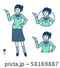 simple school girl Green Blazer_commentary 58169887