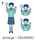 simple school girl Green Blazer_circle panel 58169891