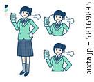 simple school girl Green Blazer_cashless trouble 58169895
