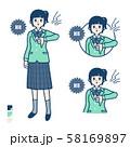 simple school girl Green Blazer_Booing 58169897