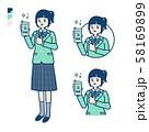 simple school girl Green Blazer_cashless recommend 58169899