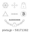 ブロックチェーン 58171382