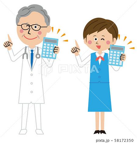 ポップな年を重ねた医者と受付の女性が計算する 58172350