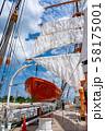 富山県 海王丸パーク 帆船の総帆展帆 メインマストと帆 ボート 58175001